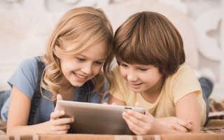 Китайский для детей видео уроки