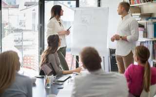 Тренинги для руководителей