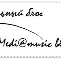 Музыкальное образование дистанционное обучение