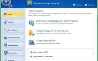 Антивирус для проверки флешек скачать бесплатно