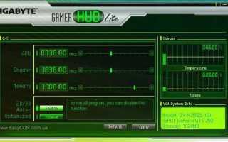 Разгон видеокарты nvidia gts 250