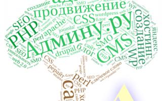 Wordart онлайн на русском