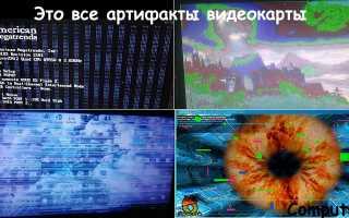 Тестирование видеокарт в играх