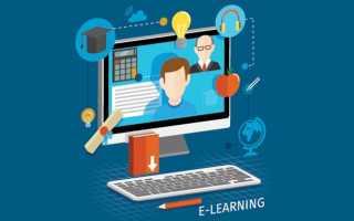 Проведение вебинаров онлайн бесплатно