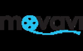 Movavi вырезать фрагмент из видео