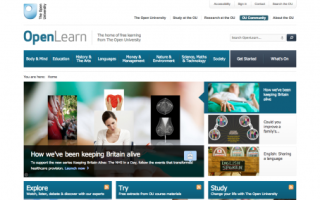 Онлайн обучение в университете