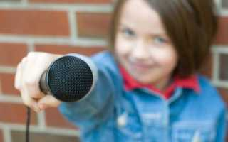 Конкурс по журналистике для школьников