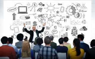 Курсы и тренинги по продажам