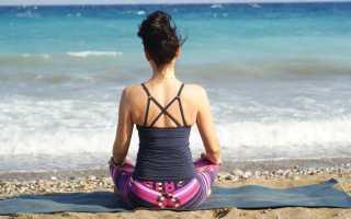 Как научиться медитировать в домашних условиях видео