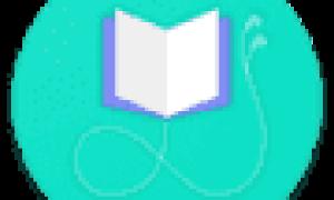 Скачать книги бесплатно без интернета
