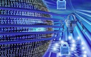 Типы защиты информации