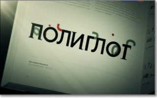 Дмитрий петров 3 урок английского