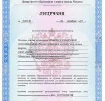 Спортивная медицина обучение в москве