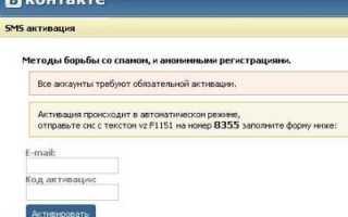 Рекламный вирус в браузере