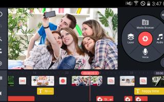Программа для видео на телефон