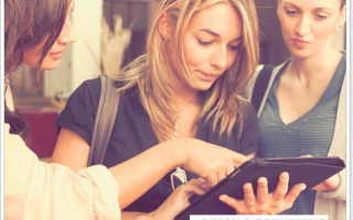 Научиться читать по английски онлайн
