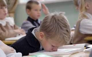 Как скоротать время на уроке