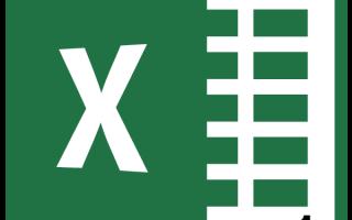 Как вернуть буквы в excel