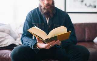 Лучшие книги по smm маркетингу