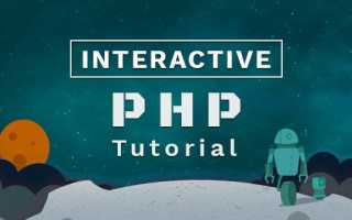 How to install php