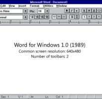 Office 2020 википедия