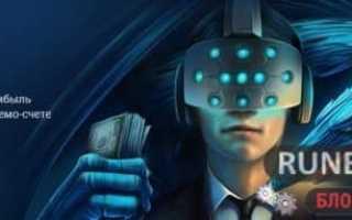 Конкурс виртуальная реальность
