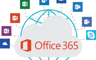 Активатор для office 365 бесплатно