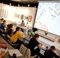 Школа дизайнеров в москве