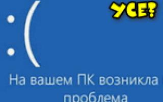 Восстановление загрузчика windows 10 без загрузочного диска