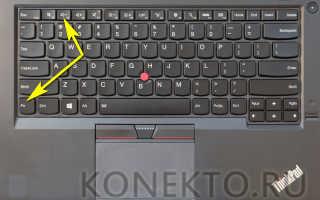 Lenovo x240 bios войти