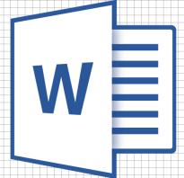 Как распечатать сетку в word