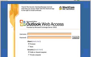 Outlook web access настройка