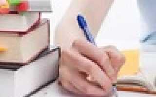 Курсы юридической грамотности в москве