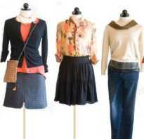 С чего начать дизайнеру одежды