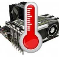 Скачать прогу для проверки температуры видеокарты