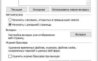 Яндекс украина главная страница установить автоматически бесплатно