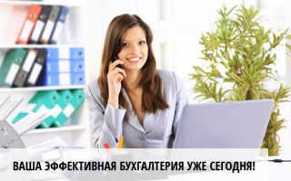 Курсы повышения для главных бухгалтеров