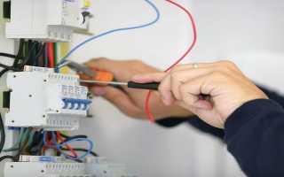 Работа электрика с обучением