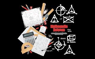 Производная уроки онлайн
