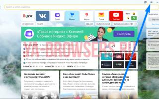Яндекс браузер на английском языке