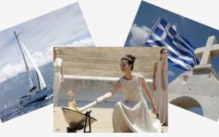 Уроки греческого для начинающих