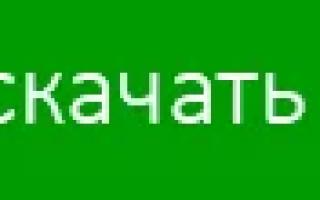 Утилита для видеокарты nvidia gigabyte