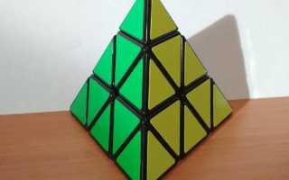 Как собирать треугольник рубика видео для начинающих