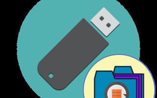 Восстановление флешки с сохранением данных