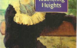 Книги на английском бесплатно
