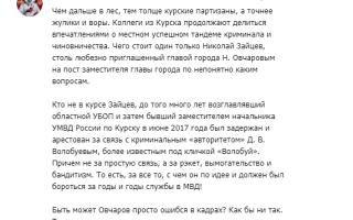 Кристина гранкина дудкина курск одноклассники