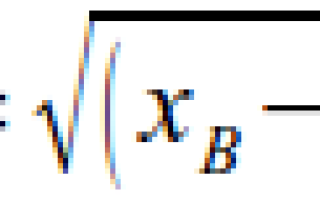 Решение аналитической геометрии онлайн