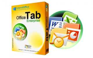 Tabs for office