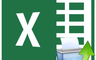 Как вернуть несохраненный документ excel