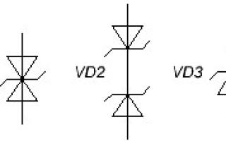 Защитный диод супрессор